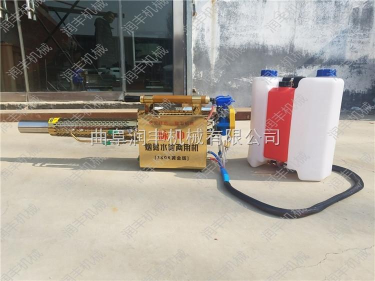 RF-MWJ-香蕉树打药杀虫喷雾器 喷烟烟雾机厂家