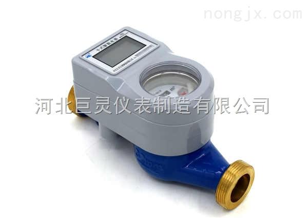 立式立式水表厂家/价格