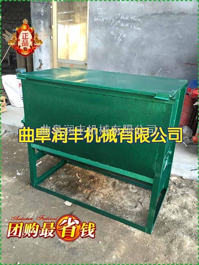 RF-JBJ-拌料罐 饲料搅拌机厂家