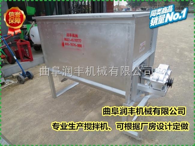 麦麸饲料搅拌机 养殖场饲料搅拌机