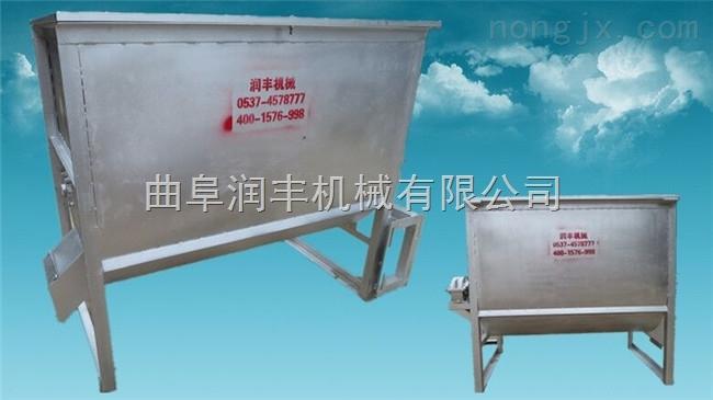 草粉饲料搅拌机 搅拌机生产厂家