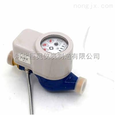 DN15无线光电直读水表厂家直销/多少钱