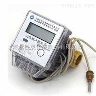 DN15市電供電大口徑GPRS水表廠家/價格