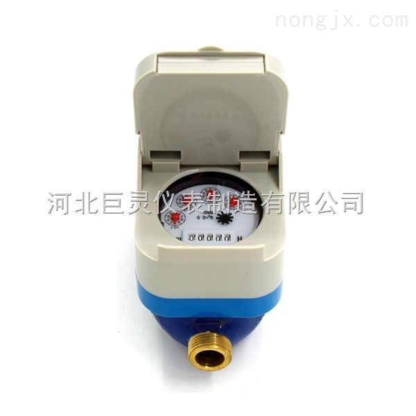 广东省公用超声波水表