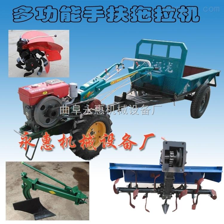 山东沭河手扶拖拉机直销,小型旱地、水田耕整机械