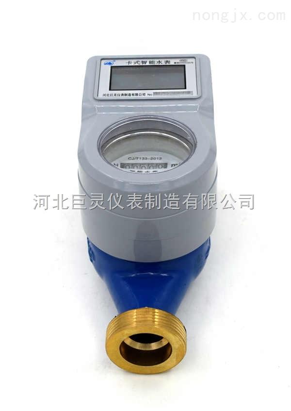 河北工业超声波电子水表