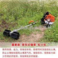 小型微耕机玉米地果林除草机省油背负式