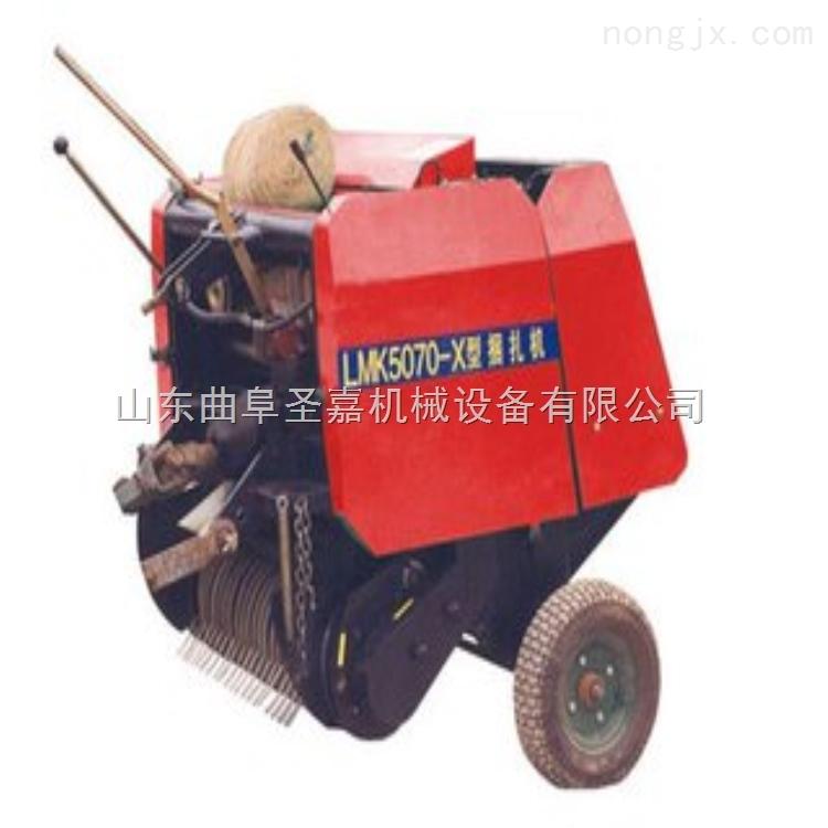河北新款青贮秸秆打捆机生产厂家