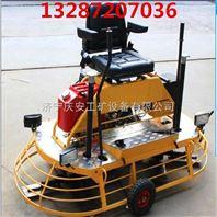 榆树市现货供应座驾式抹光机 双盘抹光机 qi油混凝土抹光机