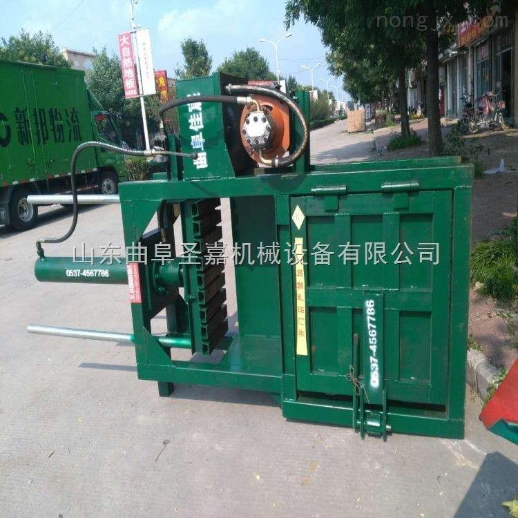齐全-内蒙立式液压打包机价格 羊毛液压打包机生产厂家