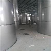 厂家定做白酒酿酒装备 白酒过滤器图片