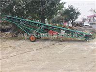 专业制造 装货皮带输送机 各种型号皮带输送机