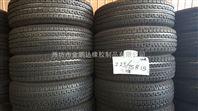 225/75R15面包车轮胎 半钢胎 小货车轮胎  正品三包