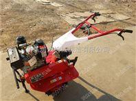 新型柴油旋耕机 6马力风冷旋耕松土机