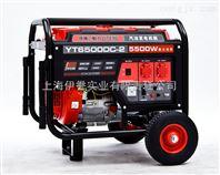 YT6500DCE-2伊藤5kw汽油发电机220v