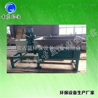 南京古蓝供应 动物绞割机 死猪破碎机 瘟死病猪处理设备