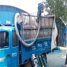 KD-2曬谷場玉米小麥裝車用吸糧機,自吸式玉米裝袋抽糧機