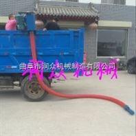 家用抽粮机 时产15吨吸粮机 防断软管吸粮机