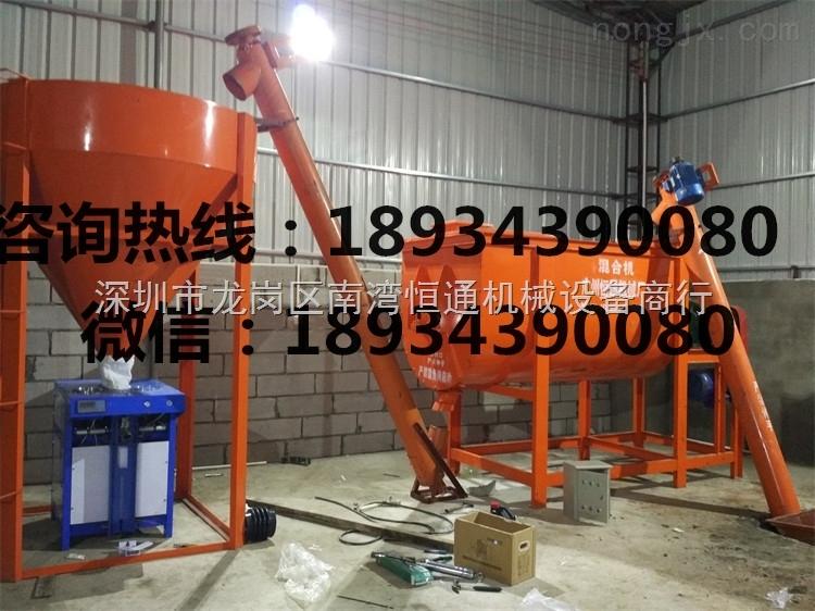 广东省珠海一吨卧式腻子粉搅拌机价格 珠海一吨干粉搅拌粉碎机