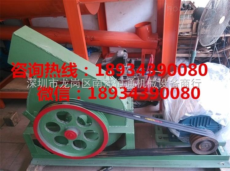 广州湛江哪里有卖木粉机削片机 木屑破碎机木材粉碎机木材削片机