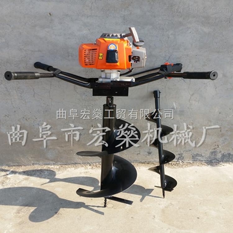汽油挖坑機植樹機 四沖程汽油植樹挖窩機