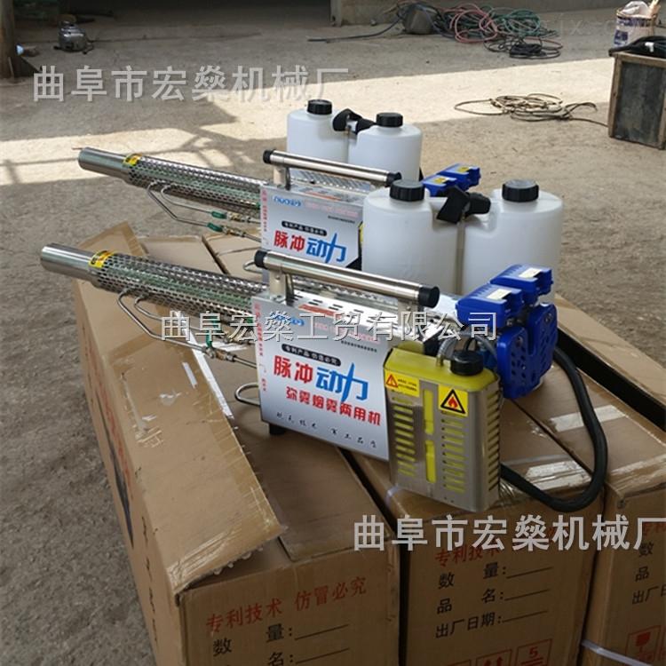 电启动树木管理喷雾机 多功能背负式弥雾机
