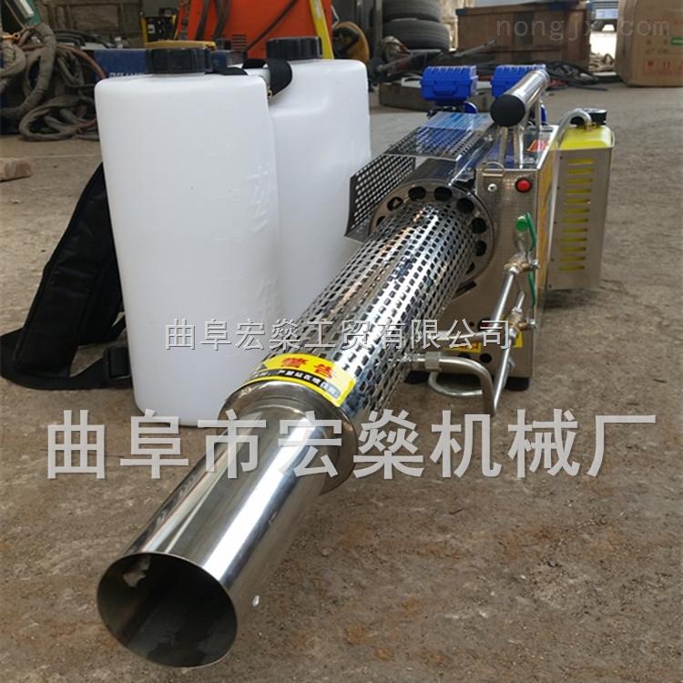 HS-全自动小型喷雾器 多功能一键启动弥雾机