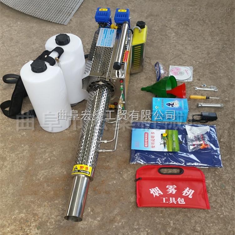 HS-设计新颖大棚杀虫烟雾弥雾机 多功能背负式弥雾机
