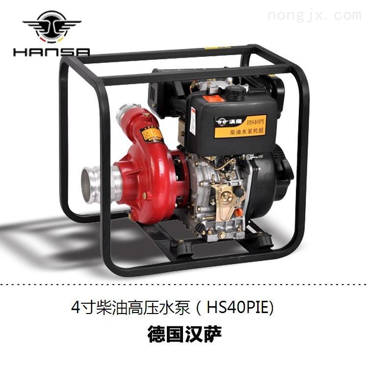自吸式高压水泵4寸价格