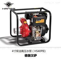 高扬程4寸柴油机水泵