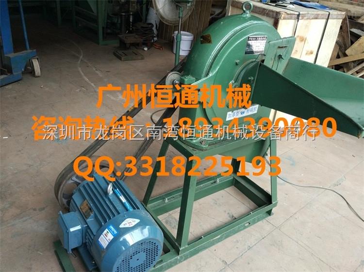 三相电药材磨粉机 三相电食品磨粉机 多功能木屑磨粉机厂家