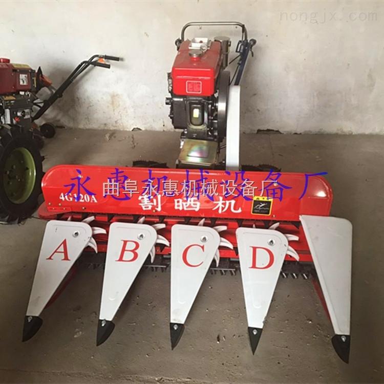 拖拉机带动芦苇收割机 汽油自走式大豆收割机