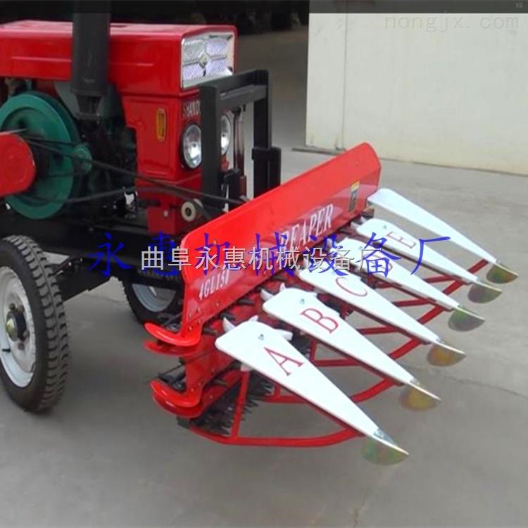 四轮带芦苇收割机视频 四轮配套收割割台