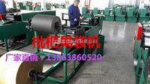 GDJ-D-P1枇杷果袋机质量排行