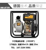 内蒙古3寸柴油机抽水泵