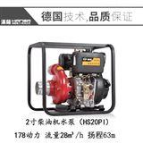 河南2寸柴油机高压水泵报价