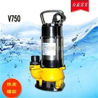 田间管理机械,农业灌溉设备,立式单相潜水泵,三寸口径V750,大流量设计