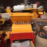 厂家现货 高效小型 花生脱壳机 直销花生脱壳机