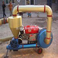 吸粮机环保耐用气力输送机 专业加工移动式干粉真空输送机