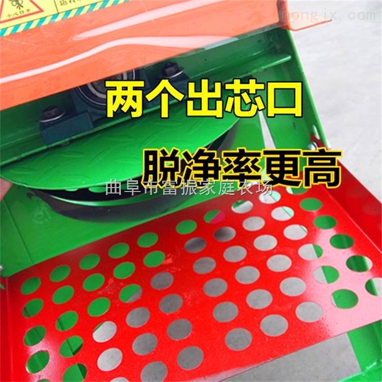 玉米脫粒扒皮機小型玉米脫粒機家用玉米脫皮脫粒機
