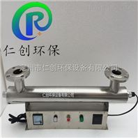 北京厂家定做紫外线杀菌器