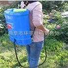 电动喷雾器 植保园林打药机