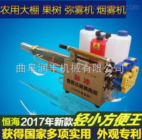 新款打药烟雾机背负式油箱喷药机