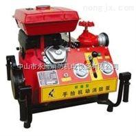 国产本田动力 双缸 汽油机25匹马力手抬式消防泵现货