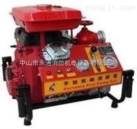 东进手抬式消防泵双缸 汽油机 电起/手起 力帆动力