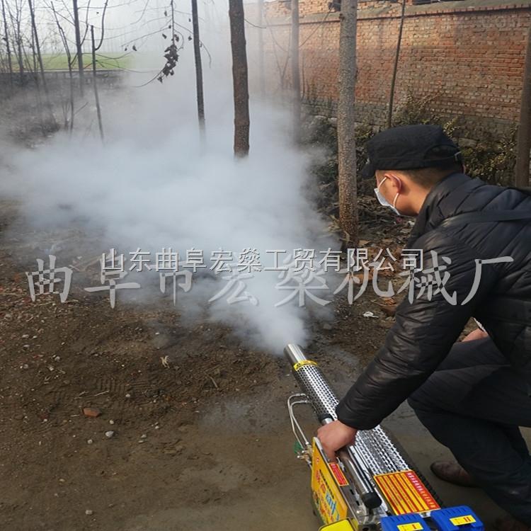 温室大棚弥雾机背负式烟雾机喷雾机
