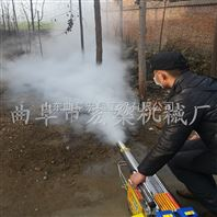 多功能打藥彌霧機煙霧機 背負式小型噴霧機