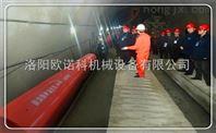 800超高分子隧道逃生管