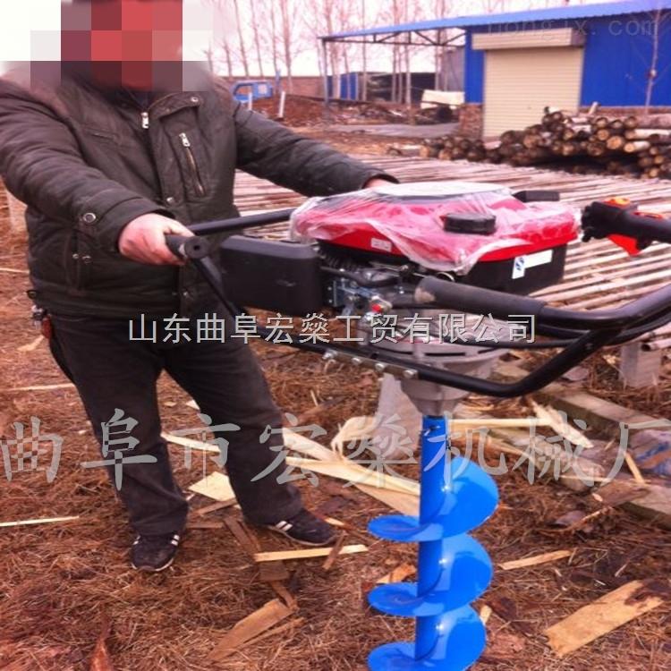 汽油四冲程植树挖坑机 7.5HP光伏专用挖坑机