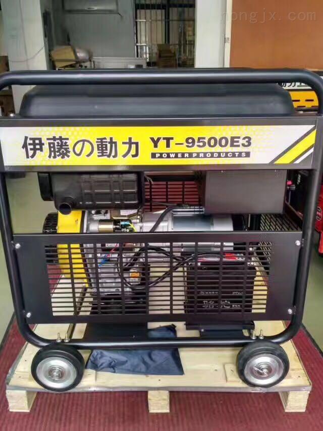 带搅拌机用8kw柴油发电机